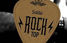 阿根廷啤酒CervezaSalta音乐节活动 啤酒拉环变吉他拨片