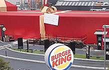 法国汉堡王圣诞节营销活动 圣诞大礼