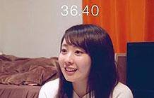 日本午后红茶宣传活动 恋人的温度