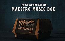 葡萄牙麦当劳创意活动 大师音乐盒