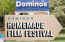 达美乐披萨疫情营销活动 家制广告节
