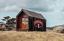 新西兰爱默生啤酒创意活动 小酒吧