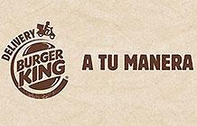 智利汉堡王宣传活动 赠送皇堡