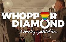 德国汉堡王LGBQT公益宣传活动 皇堡钻石