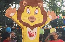 多米尼加酸奶品牌Yoki营销活动 拥抱皮纳塔