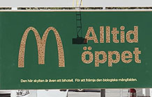 瑞典麦当劳公益活动 广告牌变蜜蜂旅馆