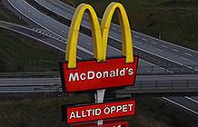 瑞典麦当劳宣传活动 麦充电