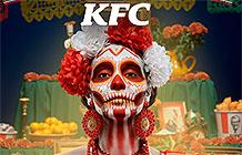 墨西哥肯德基亡灵节创意活动 归来的人