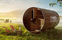 苏格兰威士忌品牌The Famous Grouse创意活动 木桶小屋