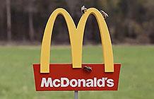 瑞典麦当劳环保创意 世界上最小的麦当劳餐厅