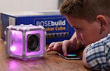 Bose音响推出一款创意套件 让孩子们自己拼装音响