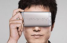 香港三星手机公益营销 景点盲文