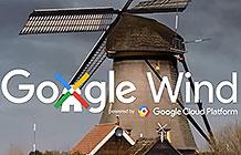 荷兰谷歌愚人节创意 Google Wind