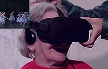 巴西英特尔公司VR应用 帮助实现老人的梦想