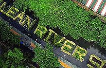菲律宾hana护肤品技术广告牌清理河道