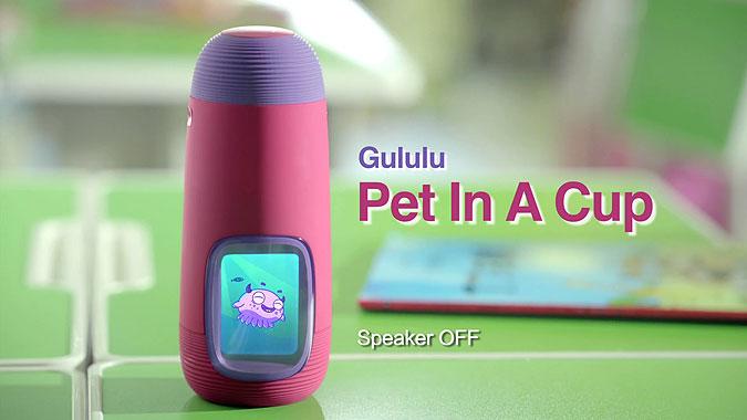 让喝水变成养成游戏 智能水杯Gululu
