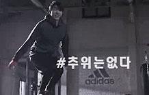 韩国阿迪达斯户外广告活动 与运动员对决