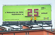 波兰宜家创意户外广告 实时到达时间