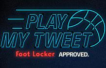FootLocker运动鞋零售商Twitter营销 挑战哈登