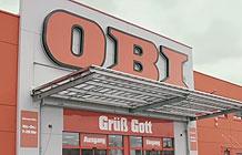 德国DIY店OBI户外广告 OBI墙裂地图