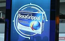 德国制药公司创意互动装置 根据咳嗽声推送广告