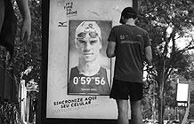 巴西美津浓运动鞋公交站互动装置 谁速度快谁上广告牌