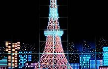 无印良品巴黎圣诞活动 TOKYO PEN PIXEL