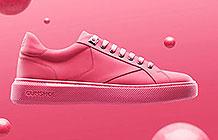 阿姆斯特丹鞋品牌Explicit公益项目 口香糖制成的鞋