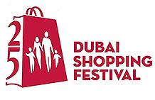迪拜旅游局购物节宣传活动 手机品牌游戏