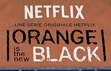 Netflix黑色喜剧女子监狱法国广告活动  露天监狱