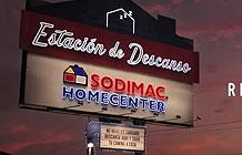 秘鲁Sodimac家具卖场营销活动 路边的休息房