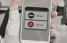雅加达自行车俱乐部App营销 行车提醒
