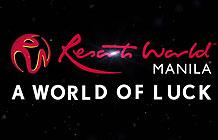 马尼拉赌场酒店Casino系列营销活动 幸运日