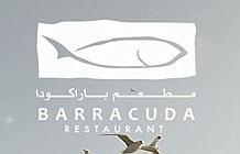 迪拜餐厅创意海报 最新鲜的鱼