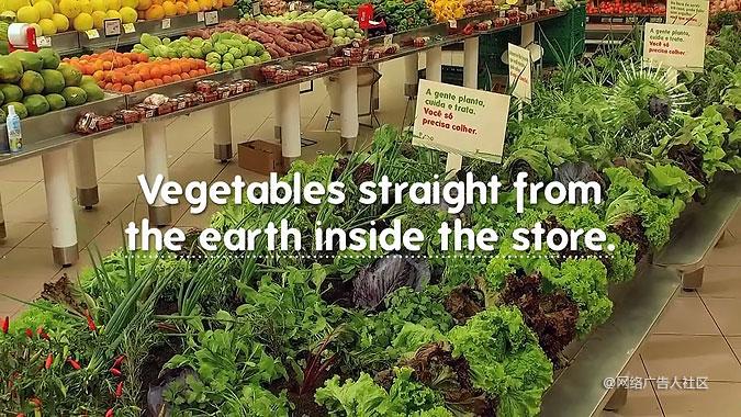 巴西超市Zonasul创意营销活动 把菜园子搬到超市
