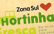 巴西超市Zona Sul营销活动 把菜园子搬进超市