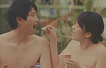 日本别府温泉病毒广告 温泉游乐园计划