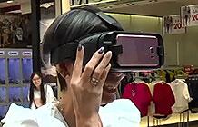新加坡Jurong Point购物中心圣诞节VR活动 收集包裹赢奖品