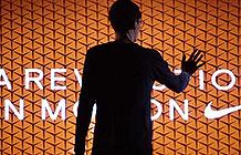 荷兰NIKE创意互动装置 交互幕布