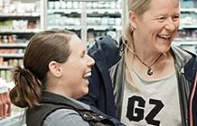 丹麦超市superbrugsen有爱营销 B超检查