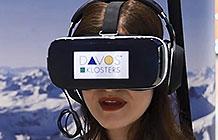 瑞士小镇达沃斯旅游VR营销