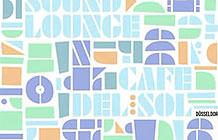 德国杜塞尔多夫音乐节创意海报第二波  声音识别