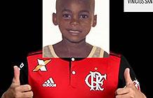 巴西弗拉门戈足球俱乐部公益营销 失踪儿童头像