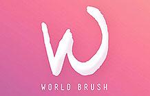 World Brush 世界涂鸦应用