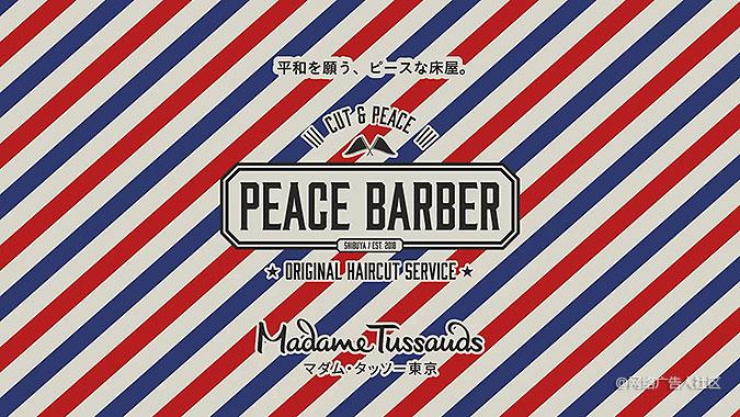 日本杜莎夫人蜡像馆创意活动 金正恩发型