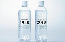 日本Green Peoples Power绿色能源公司公益营销 碳酸水