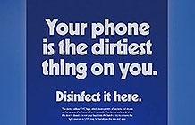芬兰健康机构Terveystalo疫情创意 手机消毒广告牌