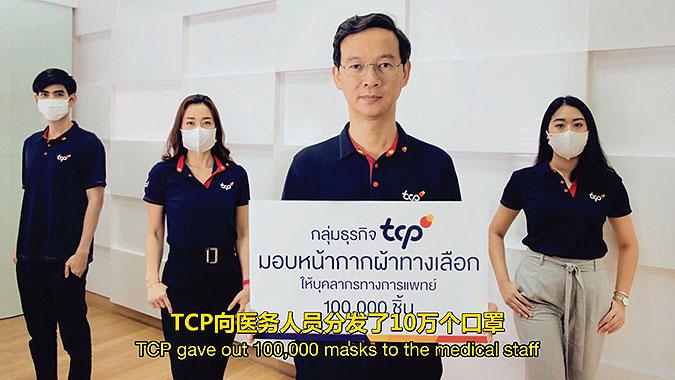 疫情期,一个泰国广告人的自白