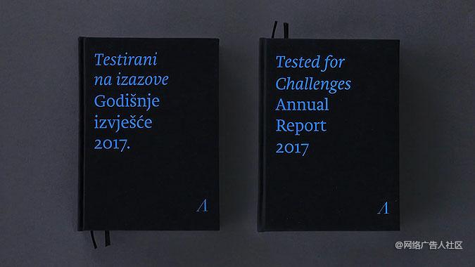 克罗地亚Adris公司创意年报 无法摧毁的年报