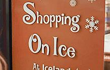 英国冰岛连锁超市2018圣诞节营销活动 溜冰购物